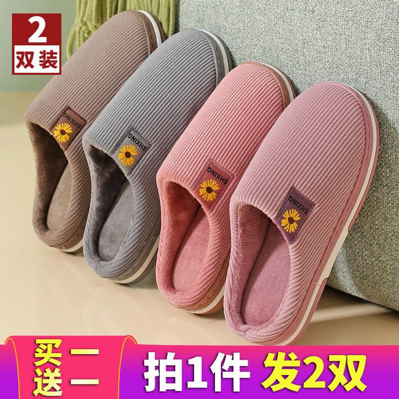 买一送一棉拖鞋女秋冬季保暖家用居家情侣月子加厚时尚拖鞋地板男