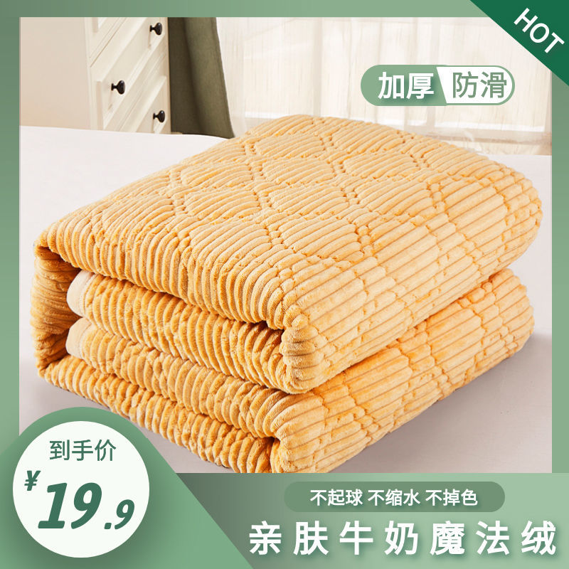 水晶绒床盖单件榻榻米魔法绒欧式绗缝夹棉牛奶绒防滑床单大炕毯子