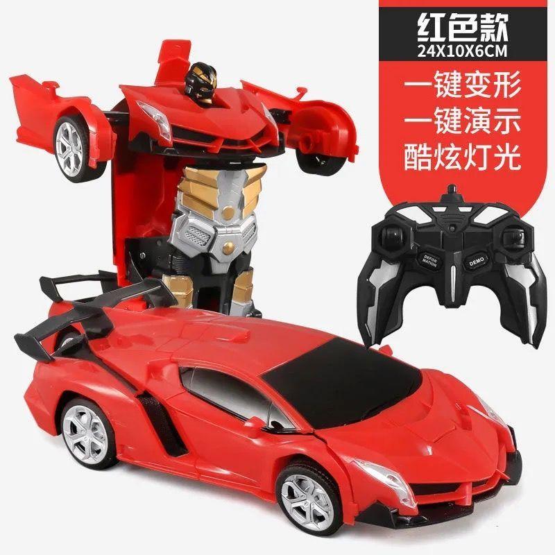 儿童超大充电动感应变形金刚机器人遥控汽车兰博基尼赛车玩具男孩