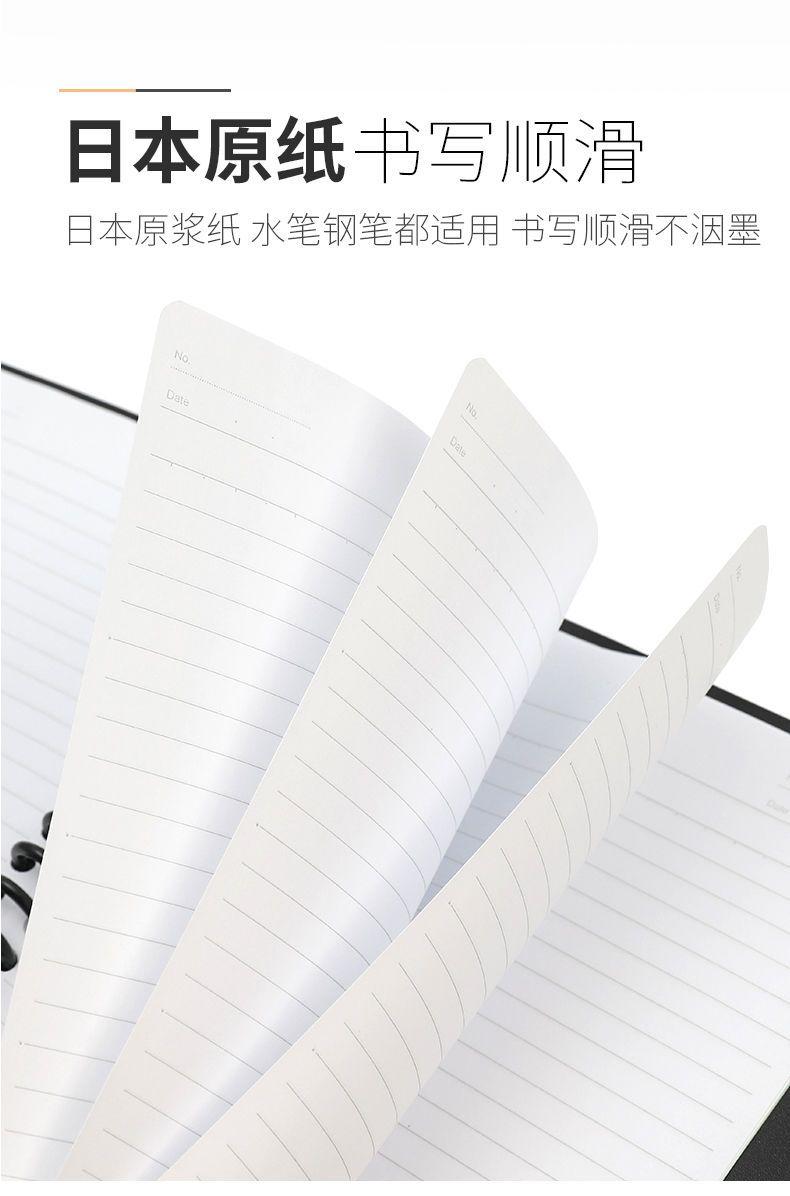 文具 書寫 日本KOKUYO國譽Gambol活頁本商務辦公用A5/B5外殼可拆卸筆記本