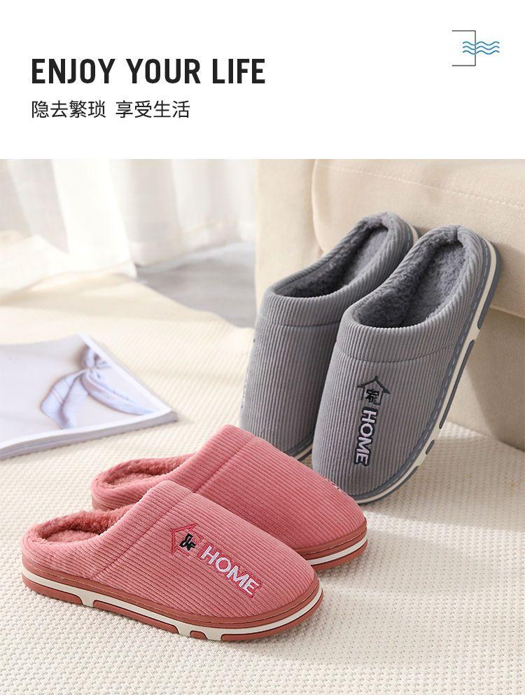 居家棉鞋買一送一棉拖鞋女秋冬季家居家室內防滑男士保暖情侶地板毛絨拖鞋