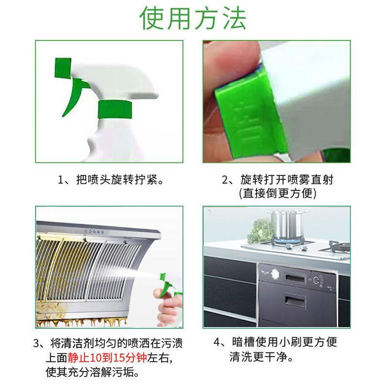 油污净厨房重油万能去污水神器去油污油垢清洁剂500ml