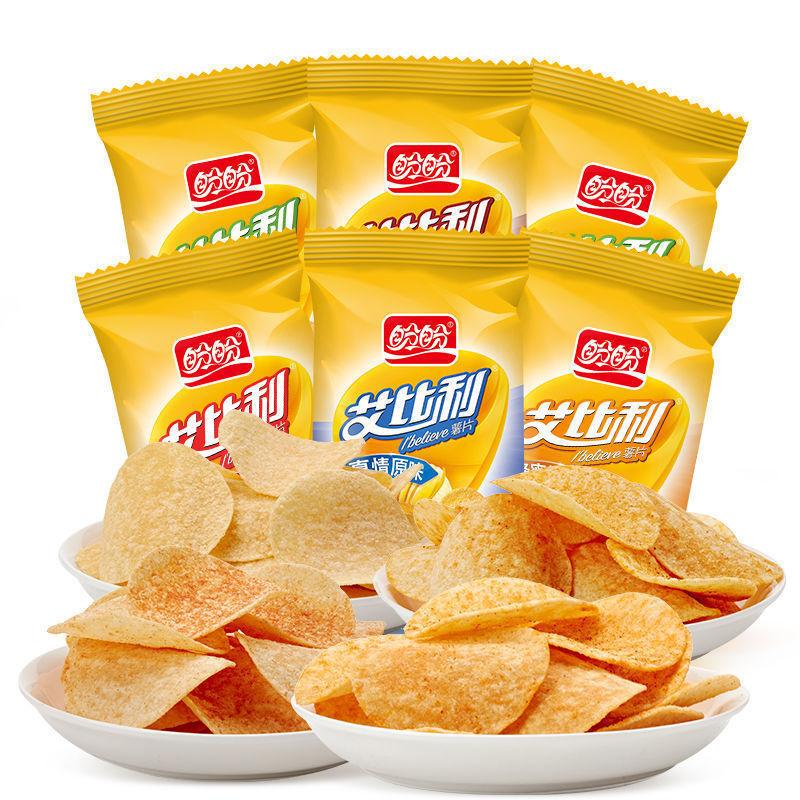 盼盼艾比利薯片35g*5袋/20袋膨化休闲零食品小吃多种口味组合装