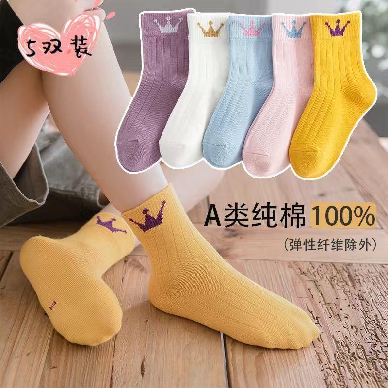 秋冬季男女童中筒纯棉袜小中大童皇冠袜子儿童加厚保暖长筒棉袜子