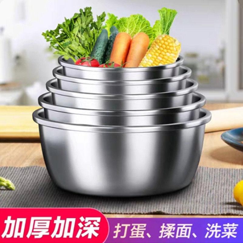 五件套不锈钢盆盆子家用厨房装汤盆和面洗菜沥水盆餐具厨具锅具