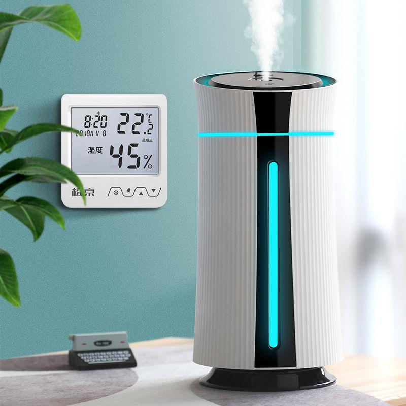 2021加湿器家用静音卧室智能小型大雾量香薰空气加湿机大容量净化