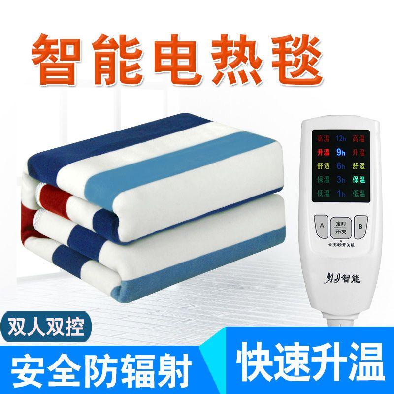 安全省电丨电热毯双人双控调温单人1.8米2米加厚三人电褥子防辐射