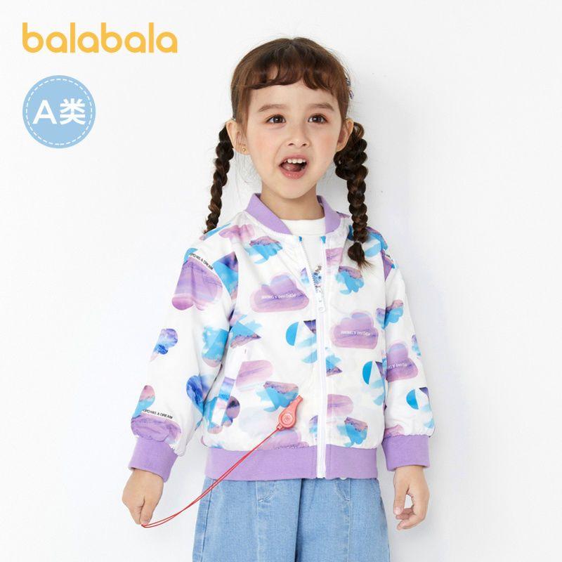 巴拉巴拉童装女童外套小童宝宝洋气春秋棒球服儿童两面穿上衣时尚