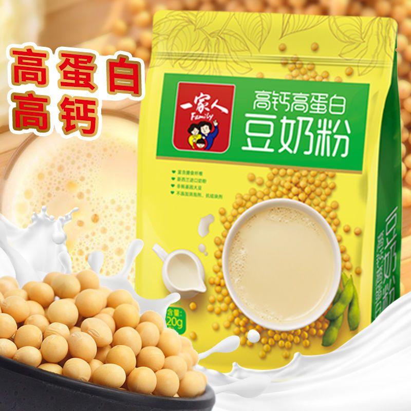 一家人豆奶粉520g高钙高蛋白豆奶粉营养早餐代餐粉豆浆速溶袋装