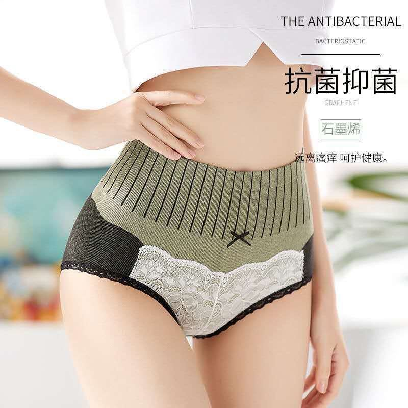 石墨烯收腹内裤女提臀塑身美体纯棉裆大码产后束腰小肚子女士内裤