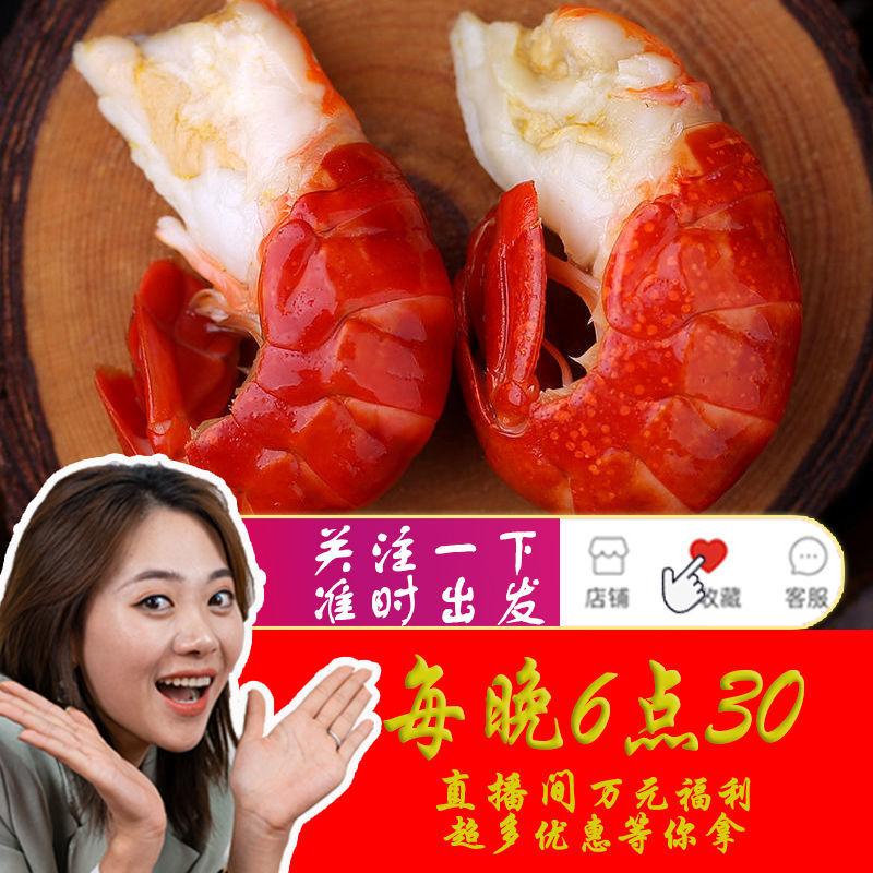 【小芳推荐!】无冰衣龙虾尾新鲜速冻特级虾尾小龙虾尾200g/一包
