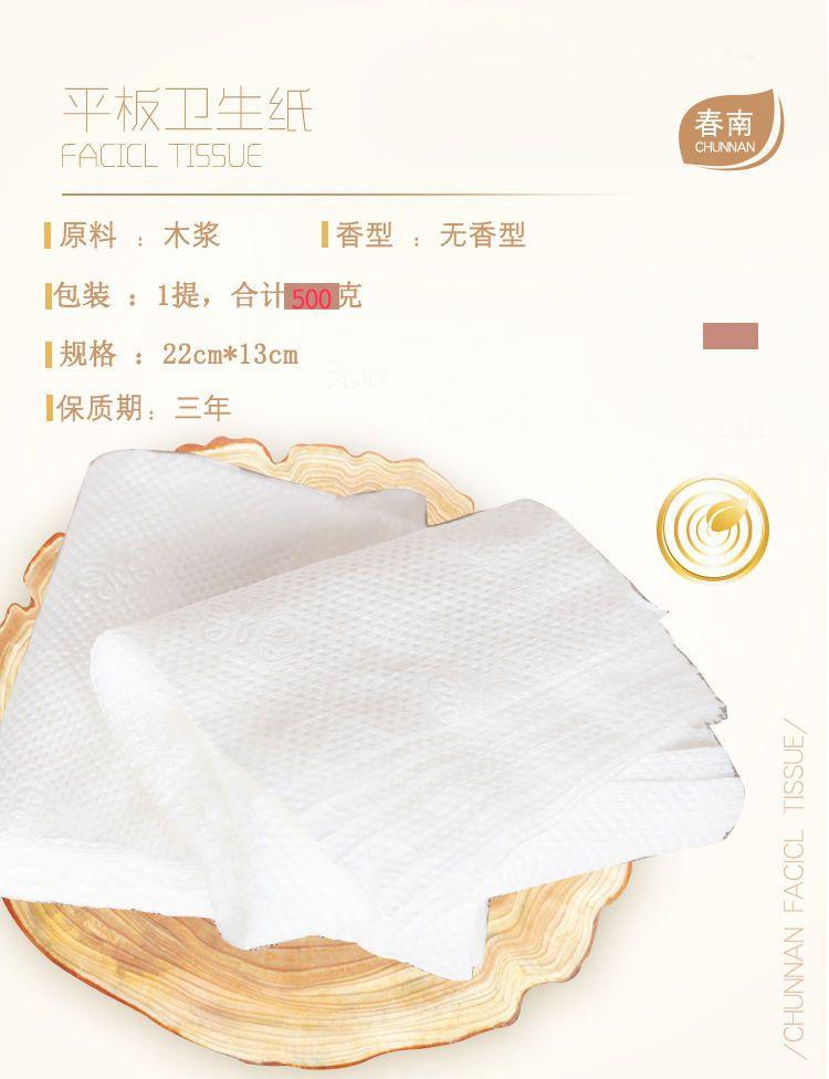 大拇指高级平板纸卫生纸厕所纸草纸批发方块家用纸巾刀纸粗纸厕纸