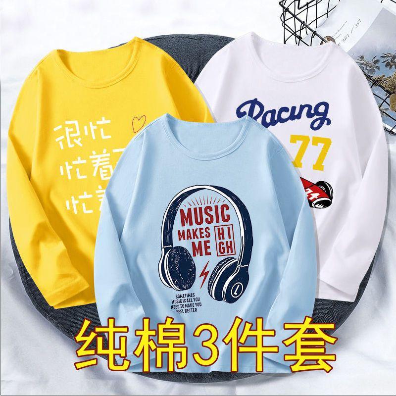 童装男女童长袖2020春秋新款纯棉T恤可爱洋气舒适宽松卡通打底衫