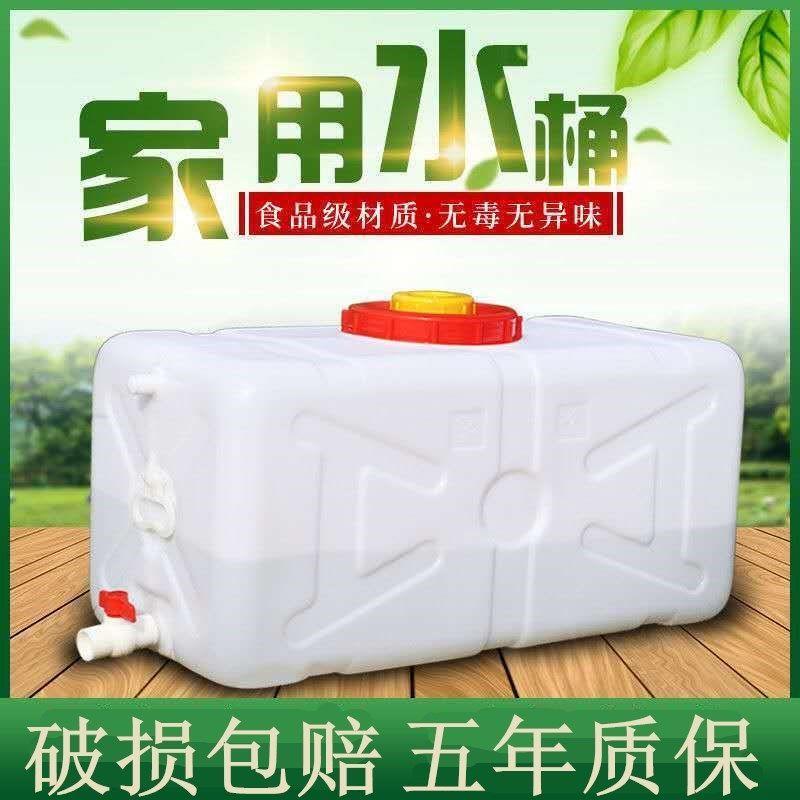 水箱家用蓄水塑料储水桶方桶长方形加厚户外大容量蓄水食品级水塔