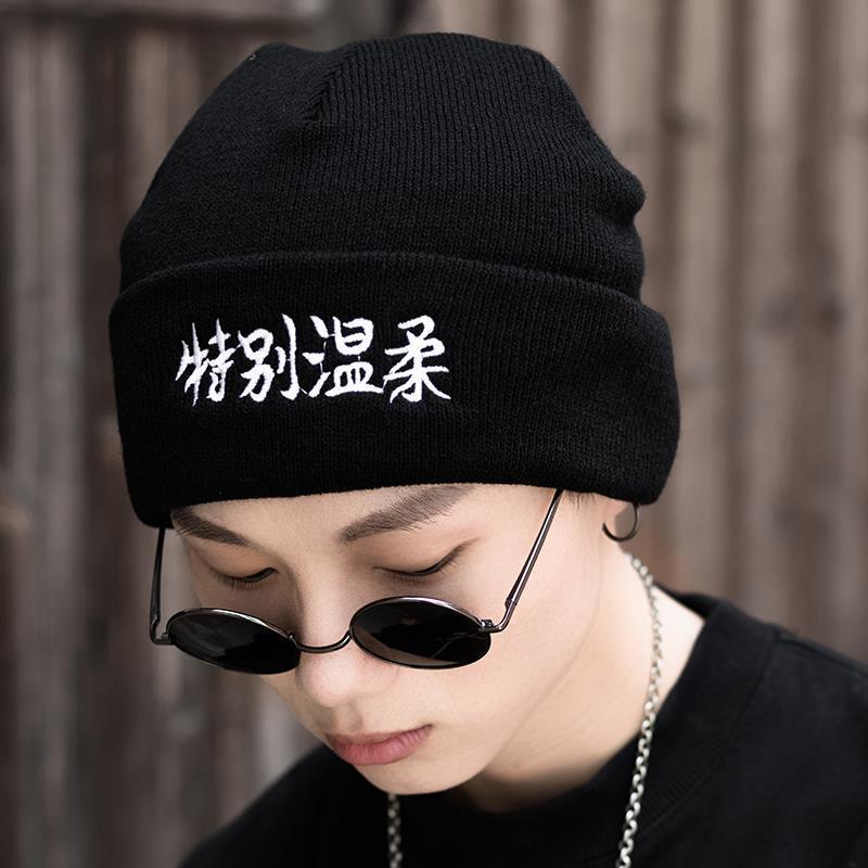 帽子男女帅气秋冬毛线帽韩版