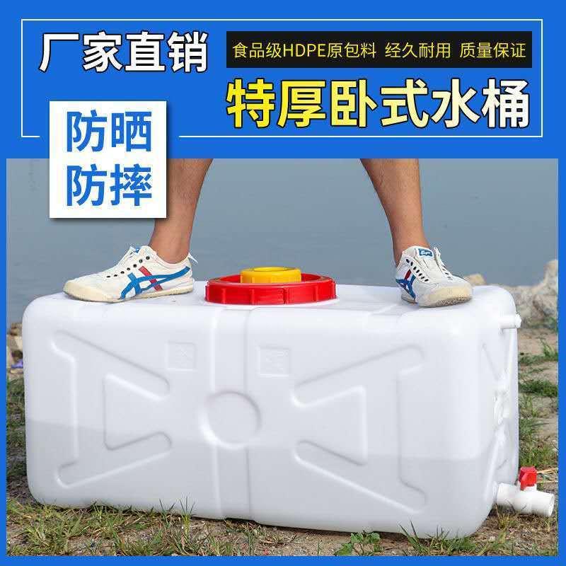 便宜的水箱家用蓄水塑料储水桶方桶长方形加厚户外大容量蓄水食品级水塔