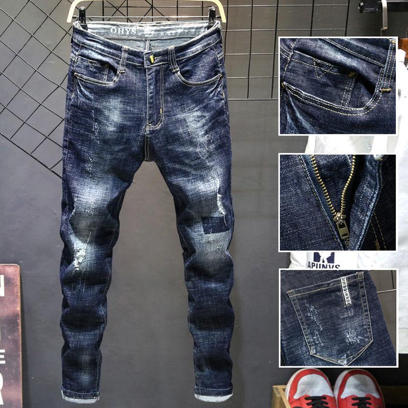 热卖新款春季新款男士破洞牛仔裤修身小脚弹力裤韩版青年潮流休闲