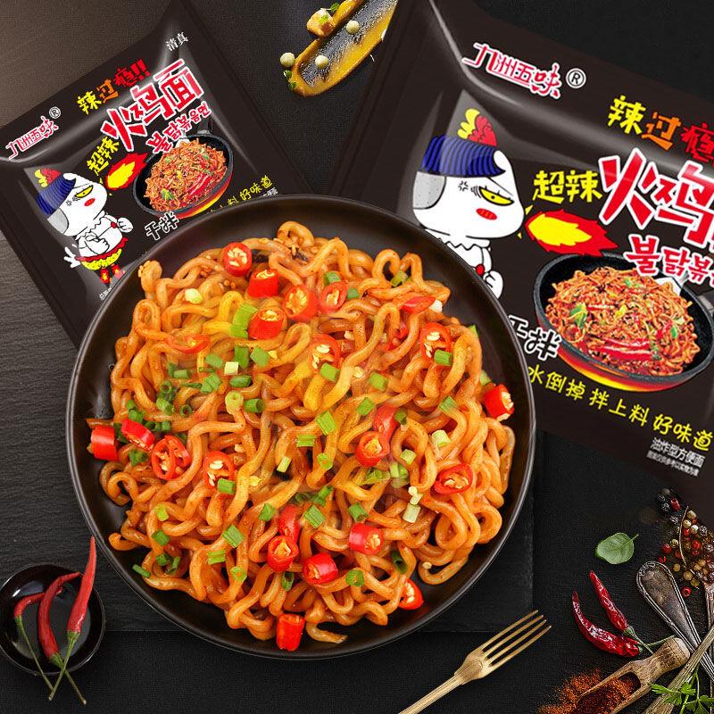 火鸡面批发一整箱袋装超辣泡面拌面方便面网红零食小吃九洲五味产