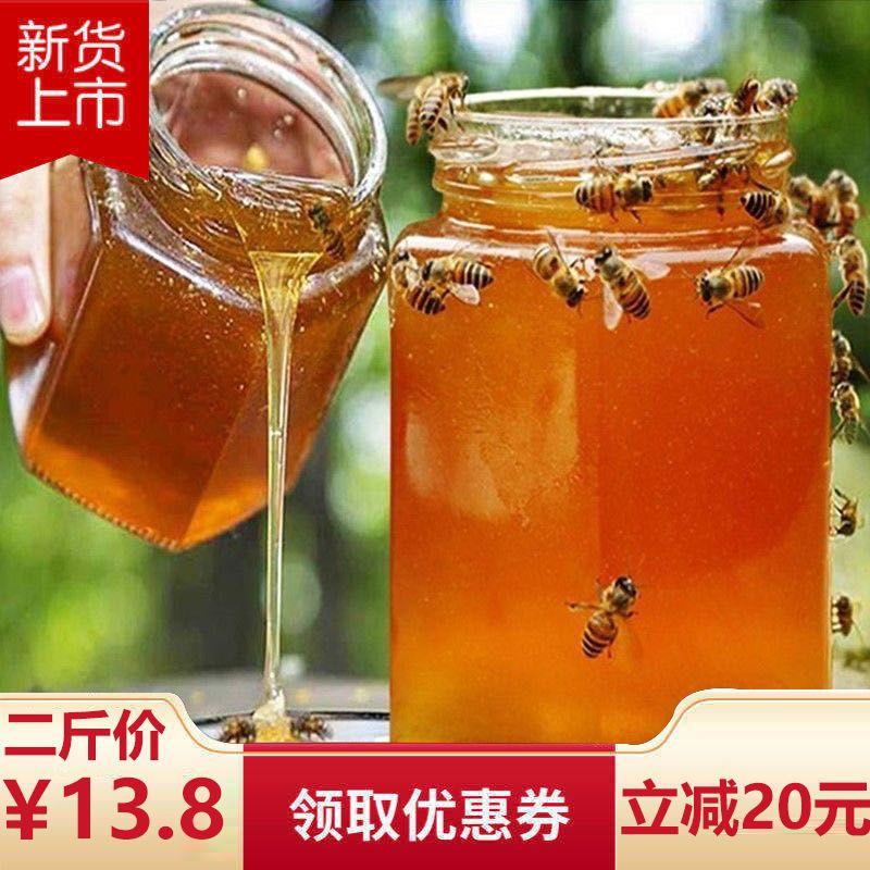 蜂蜜天然正品纯野生深山百花蜜自然成熟土蜂蜜农家自产自销枣花蜜