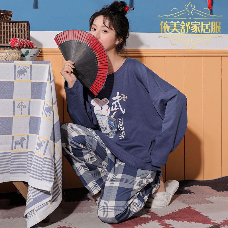 睡衣女长袖春秋季套装学生
