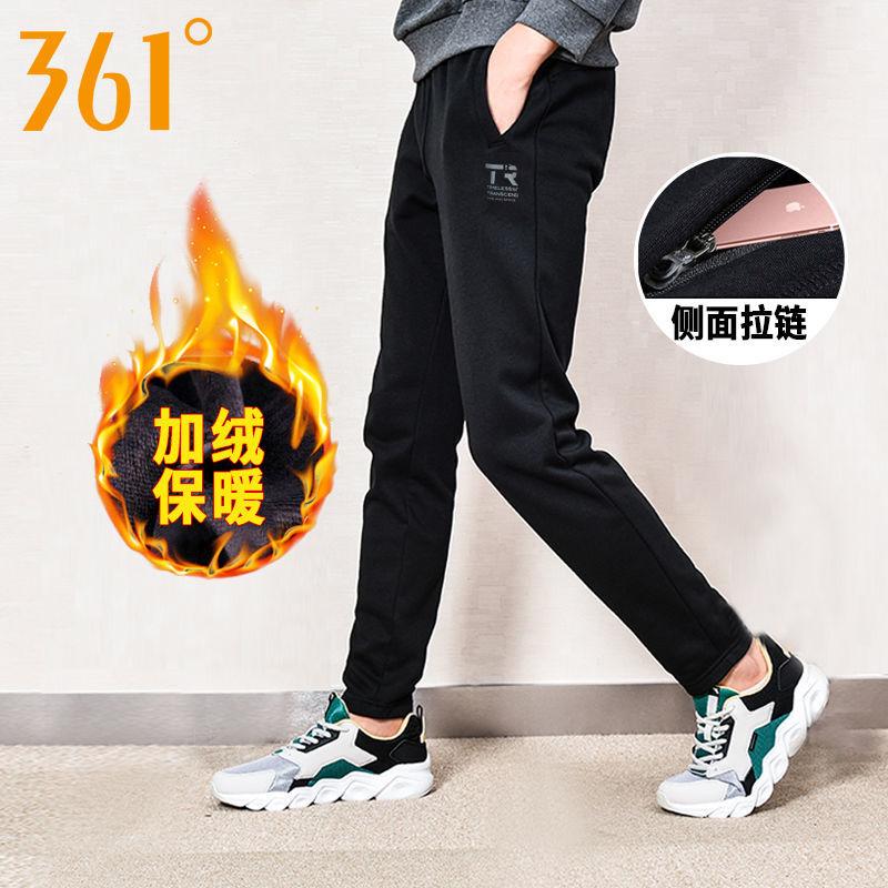 69元包邮 361° 男士保暖运动休闲裤