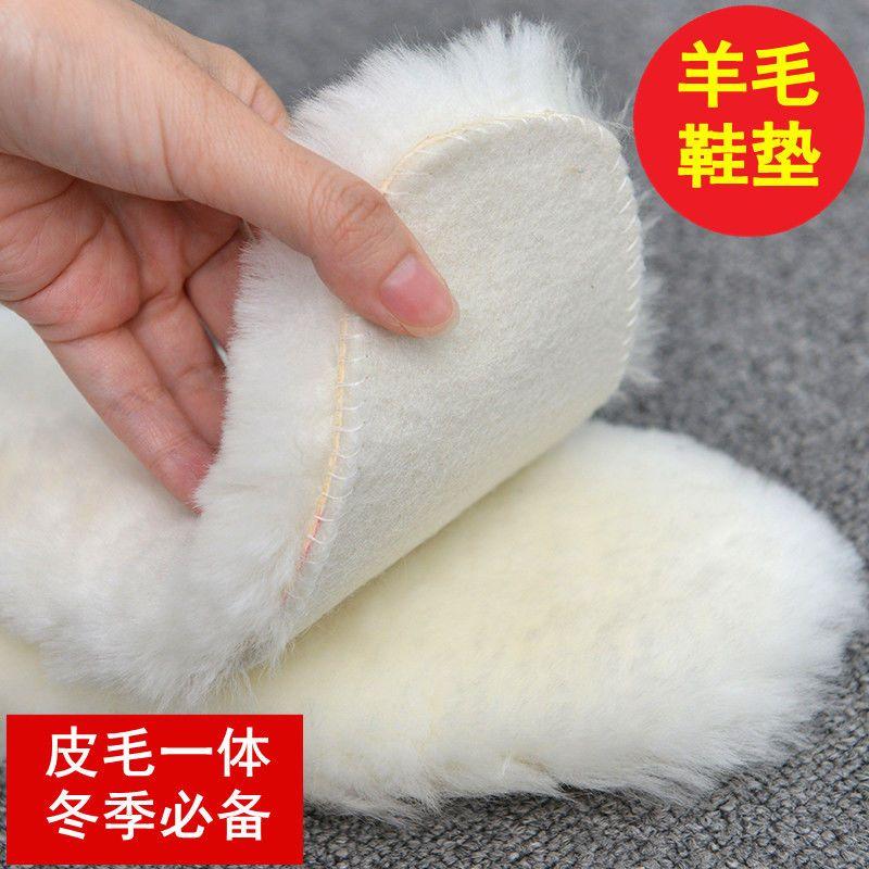 冬季保暖鞋垫纯羊毛皮毛一体鞋垫男女通用加厚毛绒靴子棉鞋垫手工