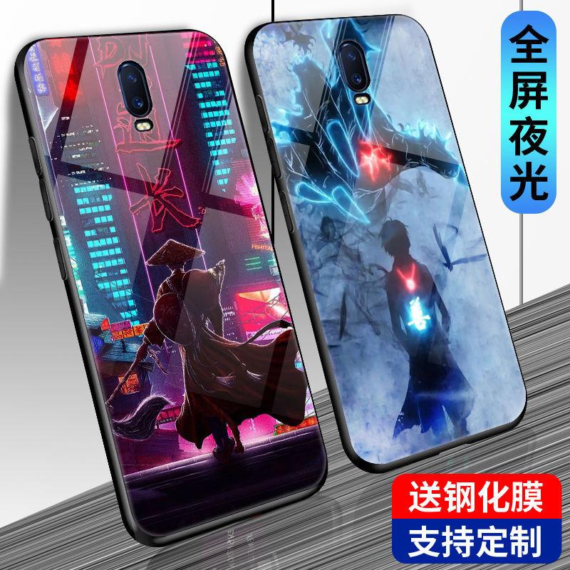 适用于OPPOr17手机壳玻璃夜光男款r17手机套防摔个性韩版新款定制