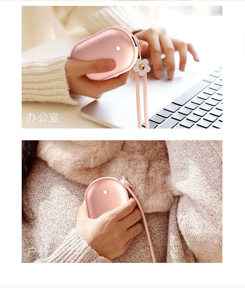 2迷你USB暖手宝女充电式两用随身小暖宝宝电暖宝便携学生冬季神器
