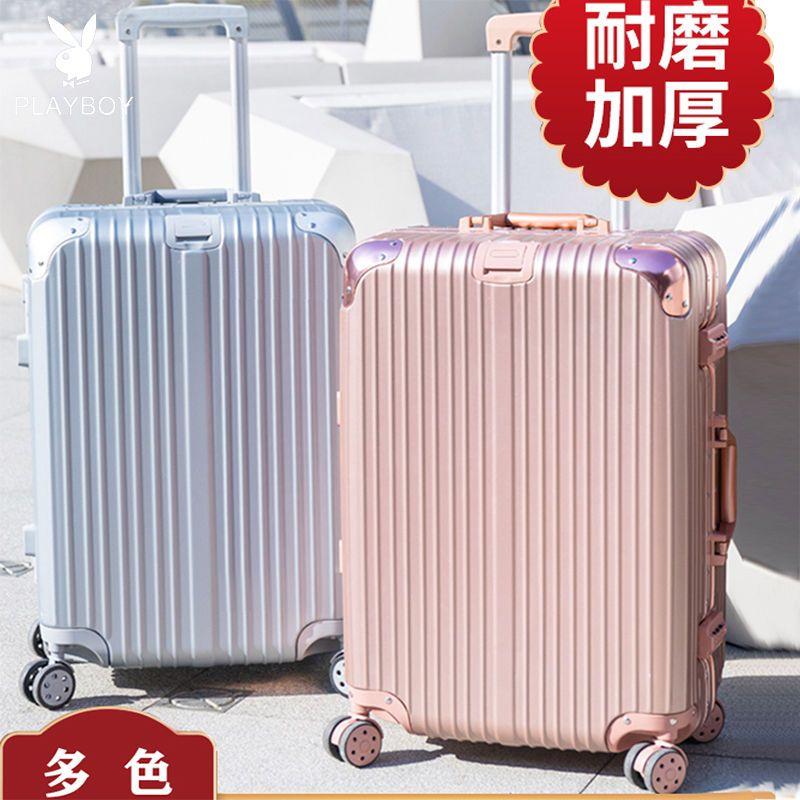 【花花公子】行李箱旅行铝框密码万向轮拉杆箱女男学生网红皮箱子