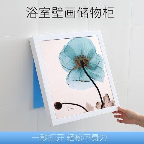 浴室衣服储物柜壁画置物架卫生间厕所壁挂式墙上免打孔折叠收纳柜