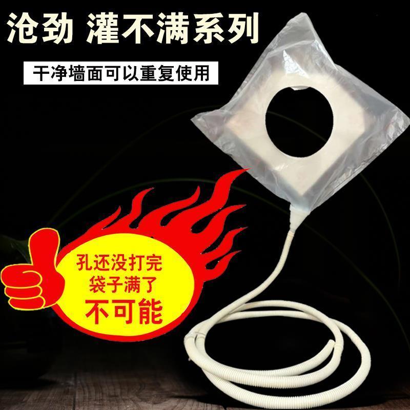 54289-水钻防尘袋防尘罩接水袋防水袋水钻打孔空调油烟机打孔接灰接水-详情图