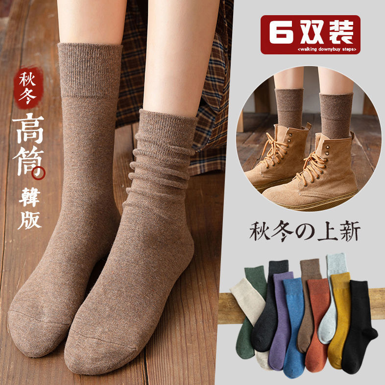 袜子女中筒袜韩版日系秋冬季长筒厚款纯棉高筒堆堆女士长袜ins潮