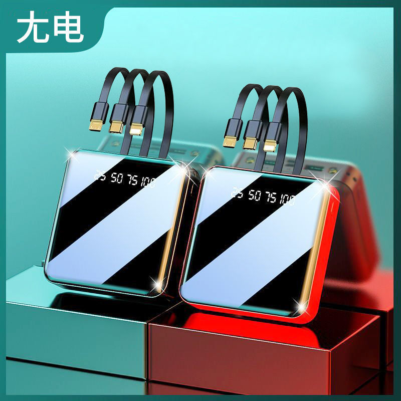 正品自带线充电宝10000毫安大容量华为OPPOvivo全通用型移动电源