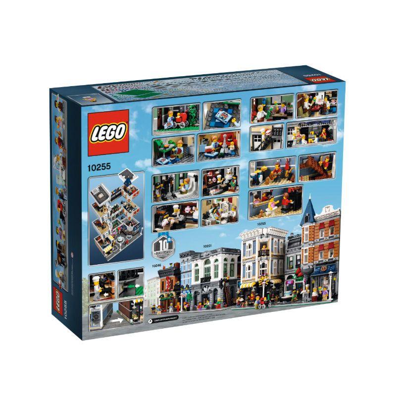 LEGO乐高10255创意街景联合中心广场 男孩女孩积木拼搭益智玩具