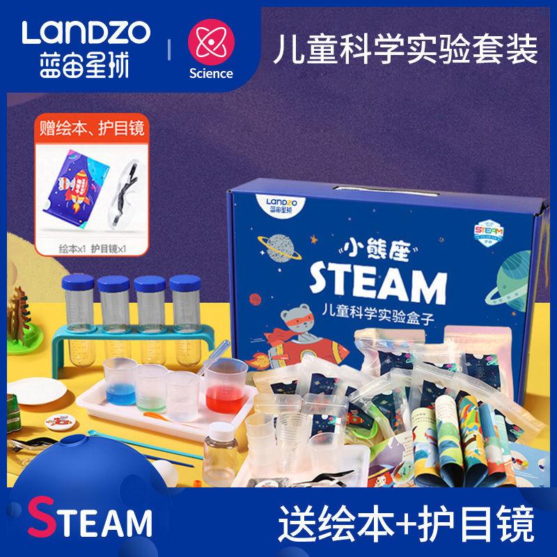 儿童趣味科学小实验套装益智玩具小学生幼儿园手工制作diy材料包