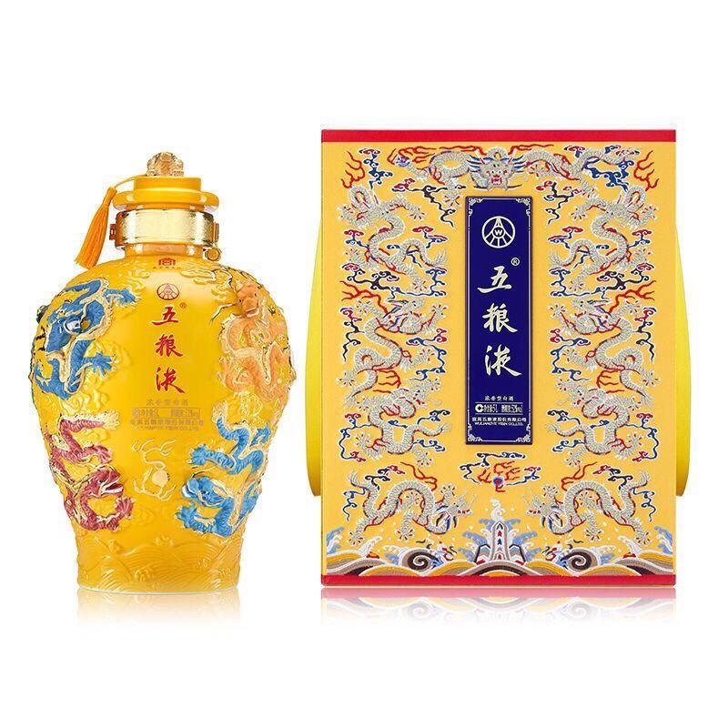 五粮液九龙坛1500ml 52度浓香型白酒 限量收藏礼盒