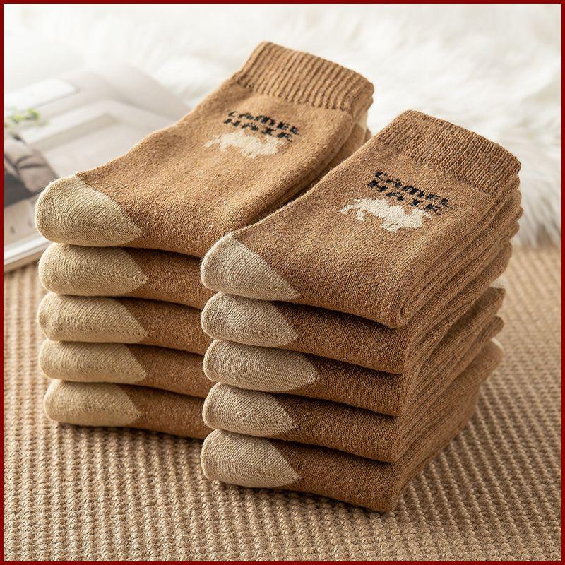 3/5双骆驼加绒袜子男女加厚冬款毛袜保暖袜长辈老人棉袜加厚驼色