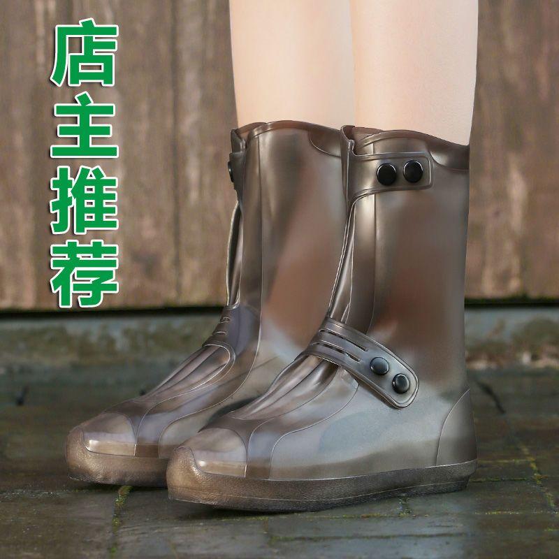 儿童雨鞋套防水雨天女男脚套防雨硅胶防滑加厚耐磨底下雨天雨靴套