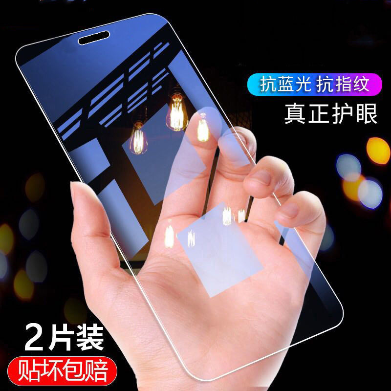 苹果11pro钢化膜6s手机7抗摔8plus/x全屏xr磨砂6抗纹iPhonexsmax