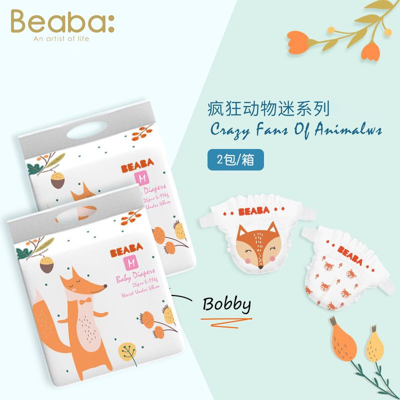 BEABA疯狂动物迷婴儿纸尿裤拉拉裤男女宝宝超薄尿不湿2包S/M/L/XL