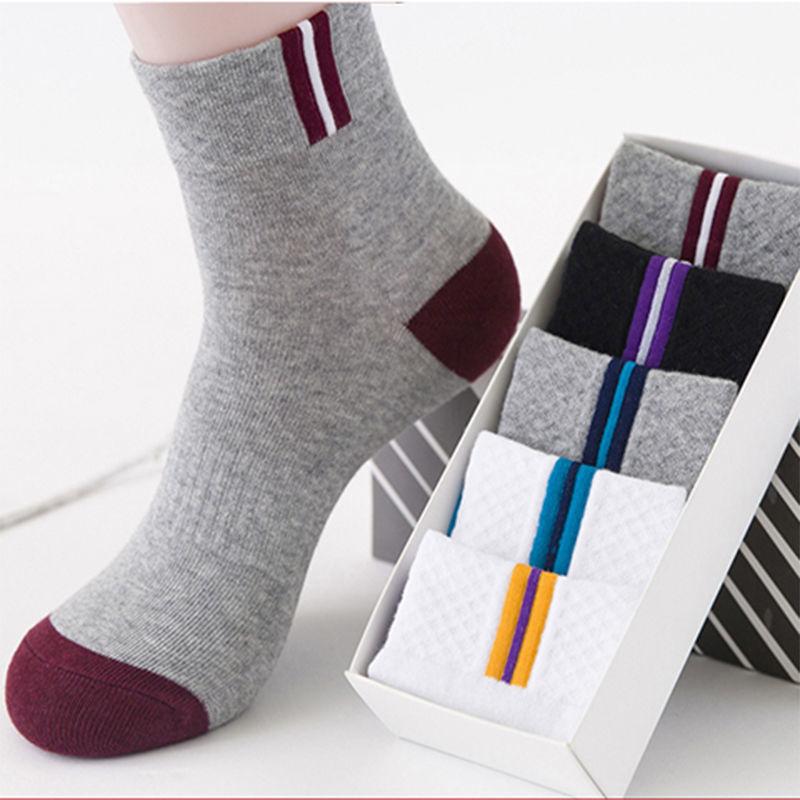 【10双装】秋冬季款袜子男女中筒袜防臭透气篮球运动袜长筒袜