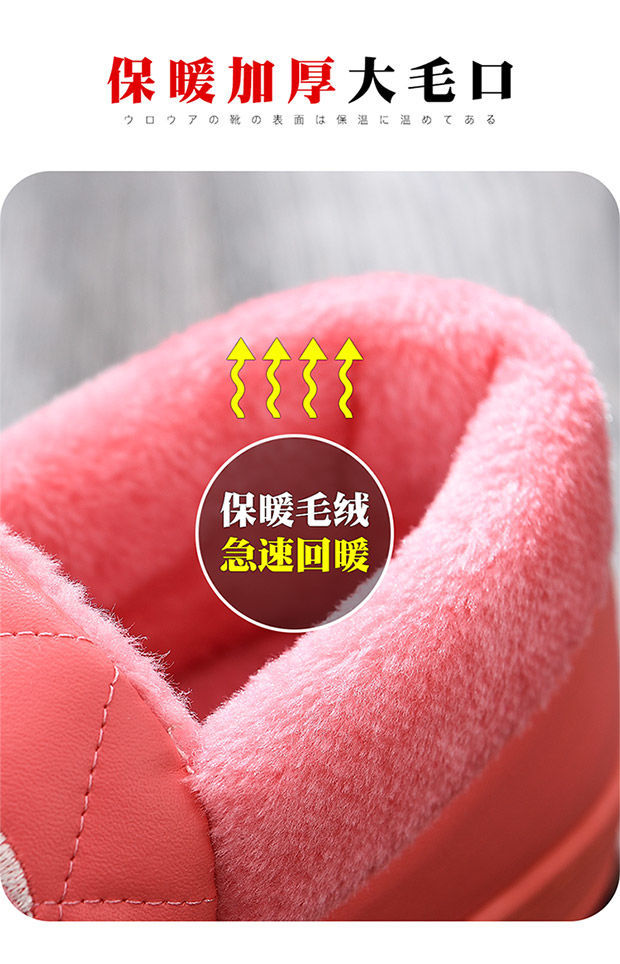 居家棉鞋棉拖鞋男士包跟簡約秋冬季防水PU皮家用室內防滑家居保暖毛絨棉鞋