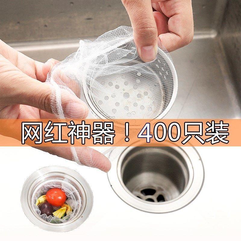 厨房水槽过滤网下水道过滤网排水口垃圾洗碗池水池地漏过滤网用品