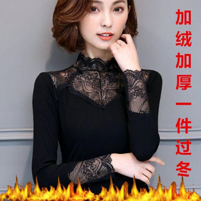 (加绒/不加绒)保暖修身蕾丝外穿打底衫大码女装长袖弹力T恤显瘦