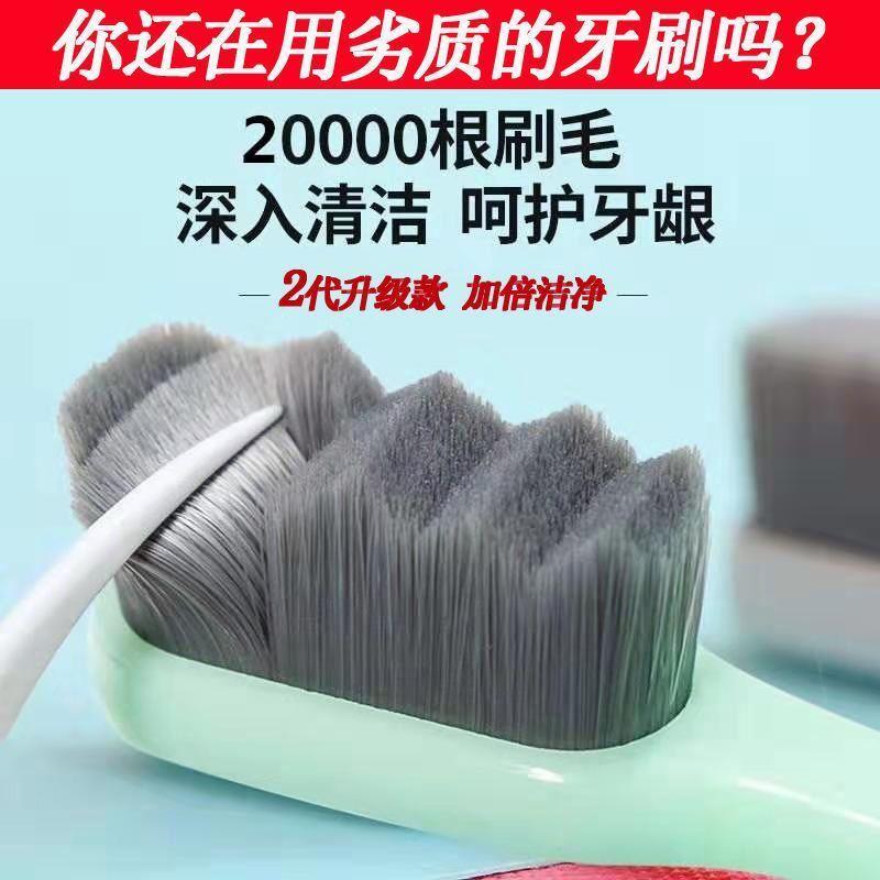 网红牙刷万毛情侣款牙刷套装高档牙刷软毛成人家庭装月子牙刷学生
