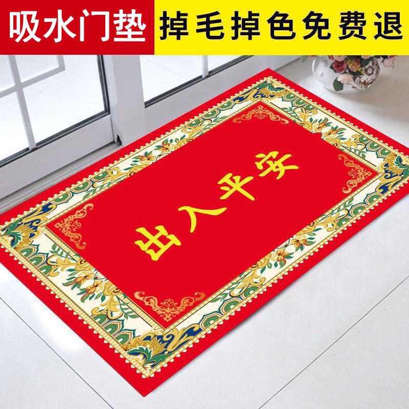 地毯客厅进门口入户厨房地垫门垫卧室茶几阳台地板垫防滑吸水垫子
