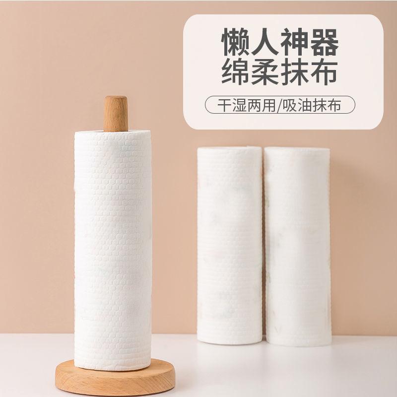 懒人抹布干湿两用抽取式家务清洁厨房加厚一次性洗碗布家用吸水纸