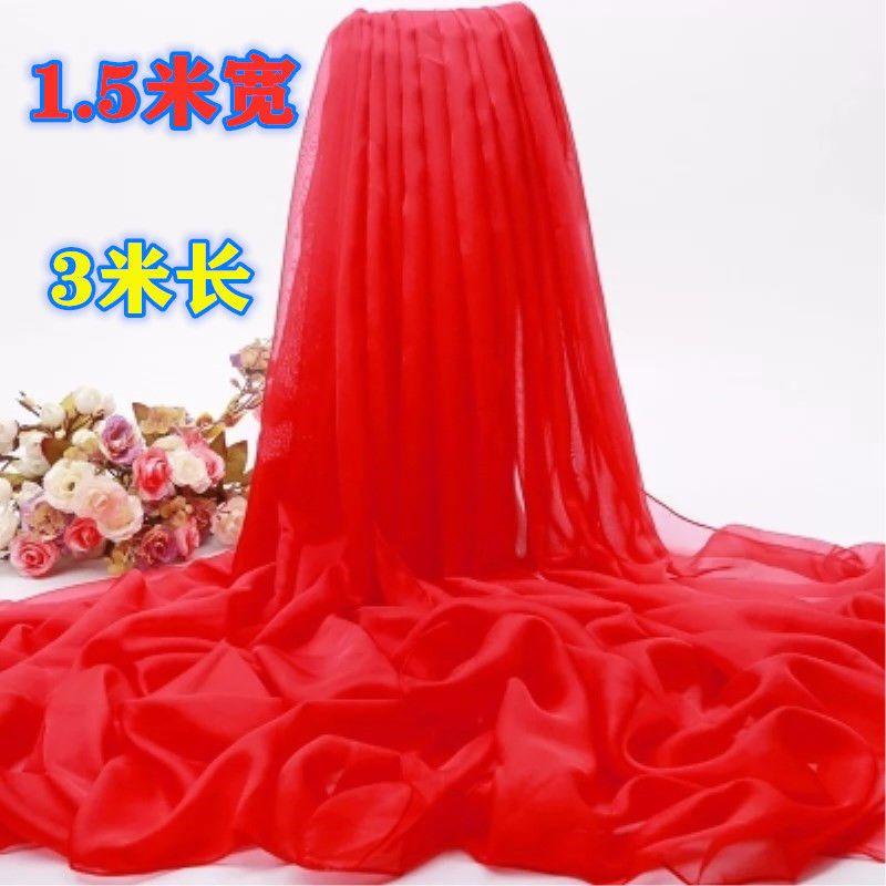三米超大红纱巾长款丝巾女仿真丝围巾防晒披肩沙滩走秀演出纯色薄