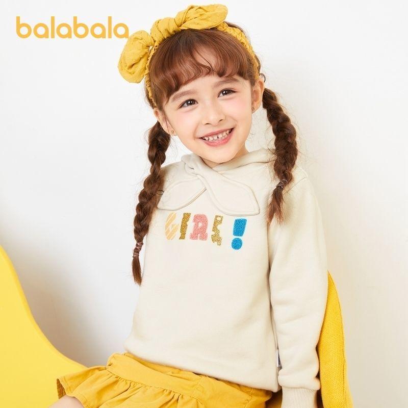 巴拉巴拉童装儿童卫衣女童2020新款秋冬小童宝宝套头上衣可爱连帽