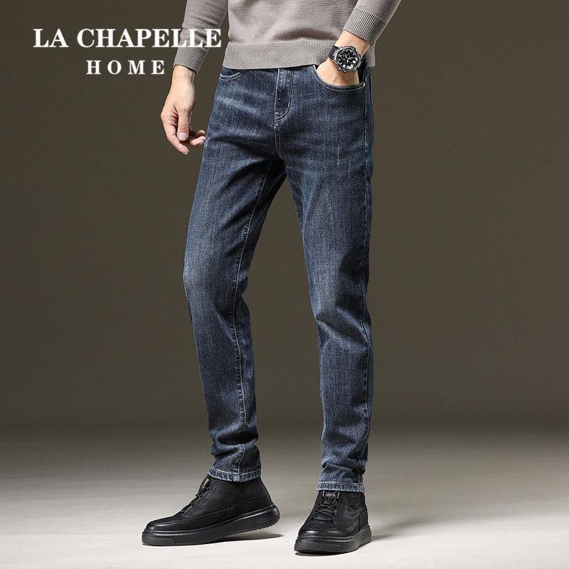 加绒同价,高弹不挑身材:拉夏贝尔 男士 春夏新款牛仔裤